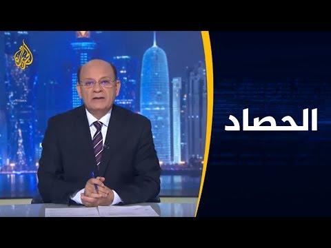 الحصاد -  ناقلات النفط.. تصعيد في الخليج  - نشر قبل 8 ساعة