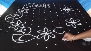 Duck Rangoli with 13-7 dots | New rangoli 2018 | Telugu Muggulu