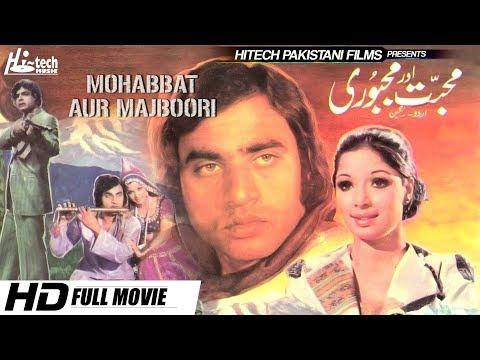 MOHABBAT AUR MAJBOORI (FULL MOVIE) - BABRA SHARIF & GHULAM MOHIUDDIN - OFFICIAL PAKISTANI MOVIE