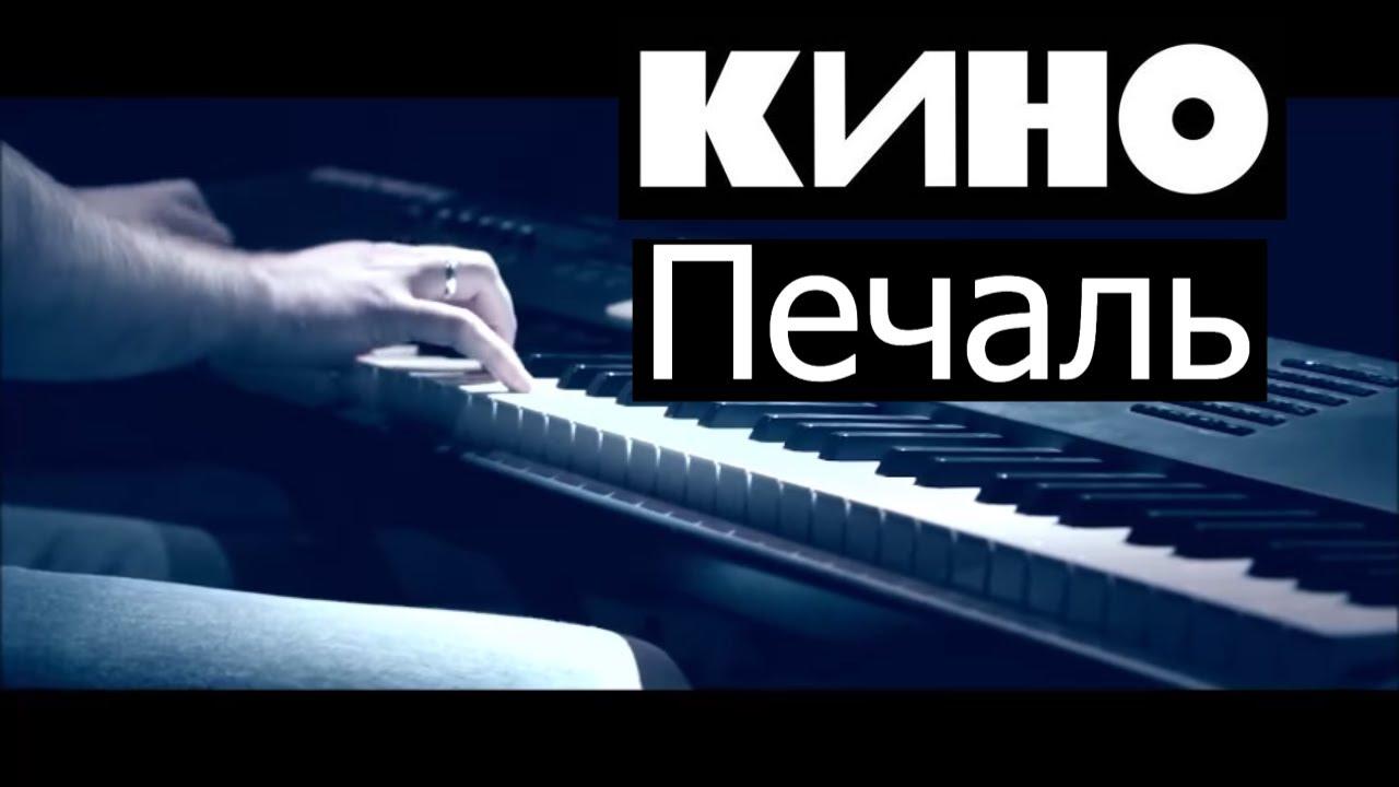 Фортепиано клуб москва разговорные клубы москва отзывы