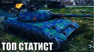 Как играют ТОП СТАТИСТЫ в World of Tanks 🌟 Sh0tnik 🌟 танк 113 лучший бой