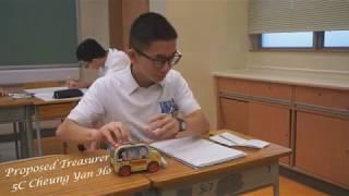 Publication Date: 2018-09-17 | Video Title: 2018-2019 聖言中學學生會二號候選內閣 Atlas