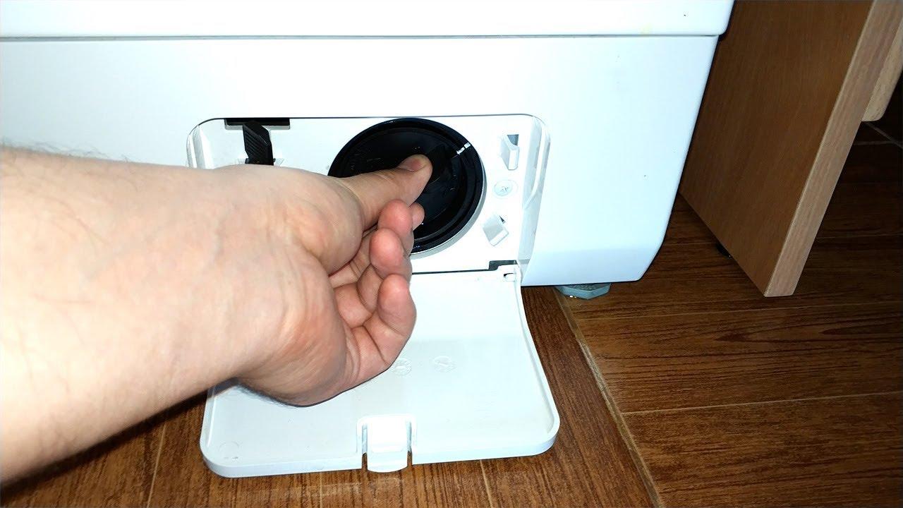 Нужна ли чистка фильтров в стиральной машине