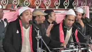 New Qawali New Kalam By Sher Ali Mehr Ali Qawwal