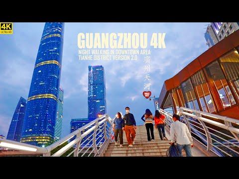 Night Walk In Guangzhou Tianhe District   The Best Skyline Of Guangzhou   Version 2.0   广州   天河区