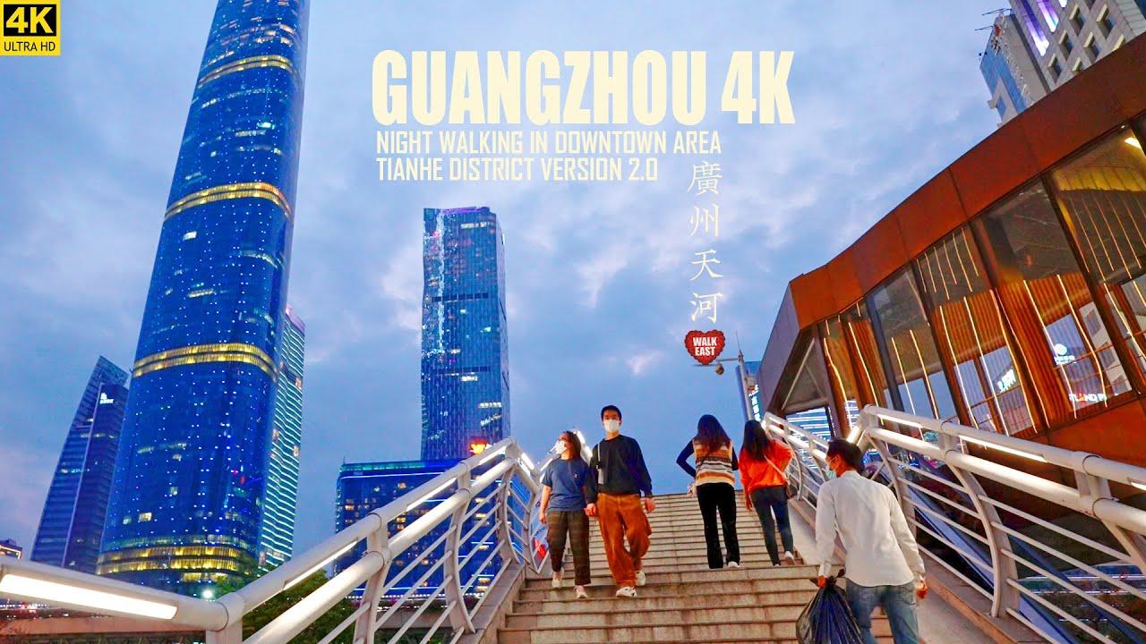 Night Walk In Guangzhou Tianhe District | The Best Skyline Of Guangzhou | Version 2.0 | 广州 | 天河区