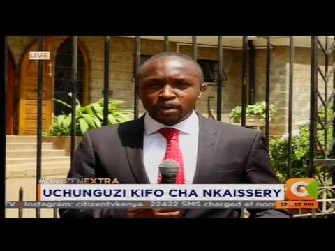 Uchunguzi wa kifo cha Nkaissery #CitizenExtra