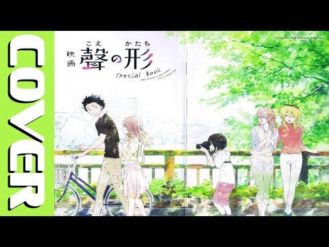 A Silent Voice/Koe no Katachi - Lit (Smpsonill Remix)