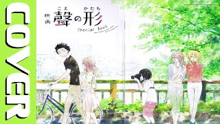 A Silent Voice/Koe no Katachi - Lit (Fix The Sky Remix)