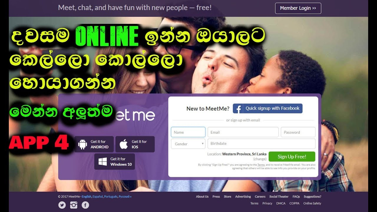 Sri lanka dating app
