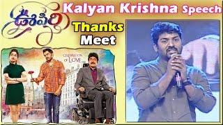 kalyan-krishna-speech-oopiri-movie-thank-you-meet-nagarjuna-karthi-tamannaah-success-meet