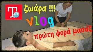 Vlog massage in holidays🌍The relaxation of Famous Toli! Summer enjoyment !!!