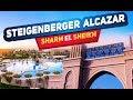 Steigenberger Alcazar 5* best hotel in Sharm El Sheikh, Egypt أفضل فندق 5 نجوم في شرم الشيخ مصر