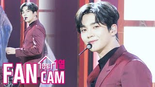 [안방1열 직캠4K] SF9 로운 'Good Guy'(SF9 RO WOON Fancam)│@SBS Inkigayo_2020.1.12
