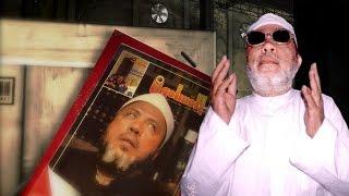 الشيخ كشك  وقصة عجيبة عن فضل الصلاة على النبي