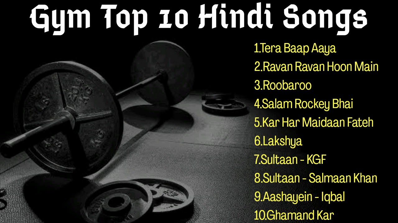 Top 10 Latest Best Motivational and Workout songs ever |Top Hindi Motivational and gym workout songs