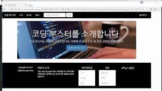 ad05d90bdb1 #5 부트스트랩 웹 디자인 실전 강좌 5강 - 푸터 (Bootstrap Web Design
