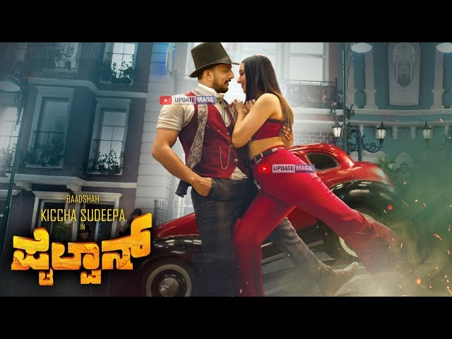 Pailwan   Kanmaniya Romantic Song   Sudeep   AkankshaSigh   Kiccha Sudeep Pailwan Movie Songs Update
