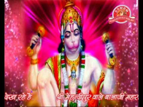 Baba Tera Kya Farz nhi | Pankaj Goyal | | Hanuman Bhajan | Bhakti song