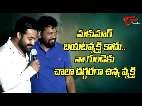 Thumbnail: Jr NTR Rejects Their Thanks