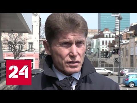 Первый пациент с коронавирусом умер в Приморье - Россия 24