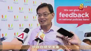 王瑞杰:国庆群众大会获良好反应 政府将致力于推进国人利益