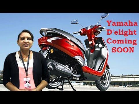 2017 Yamaha D'elight Coming SOON  in INDIA