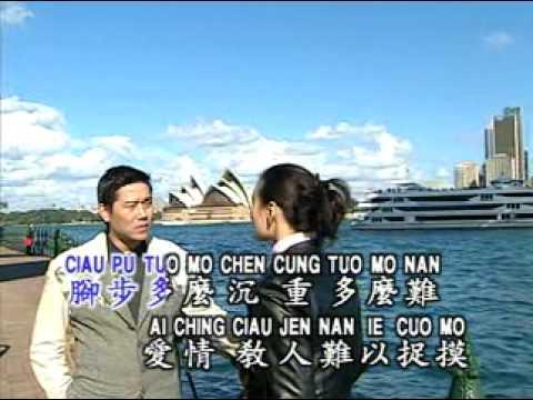 Luo Shi Feng - Zhan Dou De Shang Tong - 羅時豐 - 顫抖的傷痛