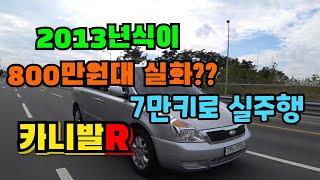 [중고차] 캠핑, 차박으로 이만한 차 있을까? 기아 카…