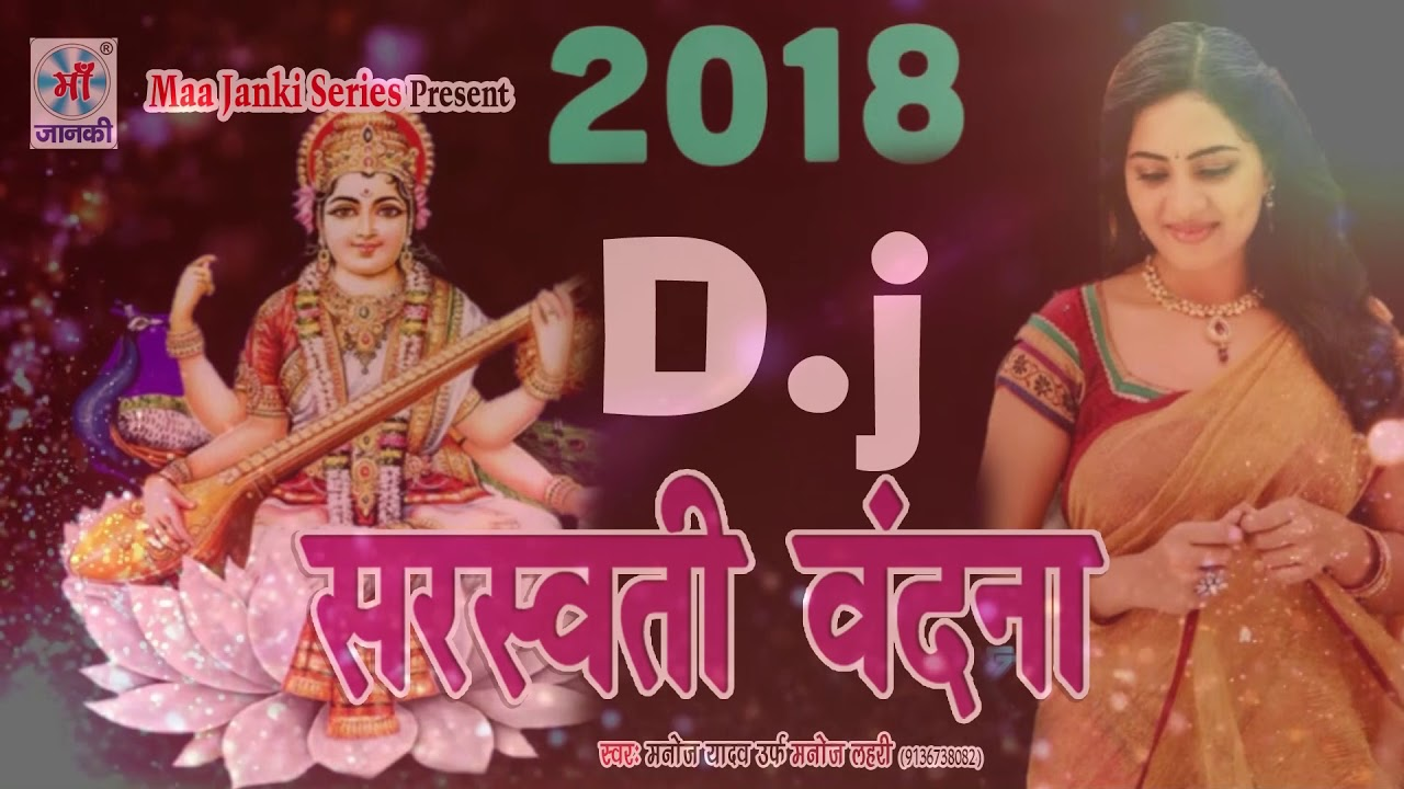 New picture 2020 bhojpuri dj song download0 tinyjukebox
