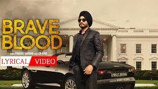 Brave Blood   Lyrical  Song   Virasat Sandhu   New Punjabi Song 2019   Friday Fun Records