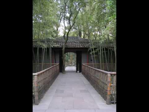 Tianyi Pavilion Library 天一阁