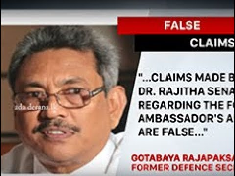 Gotabaya denies accusations over meet with Udayanga Weeratunga (English)