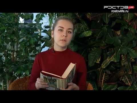 Поэтическая тетрадь. Читаем Тургенева. К 200-летию писателя. Мне жаль
