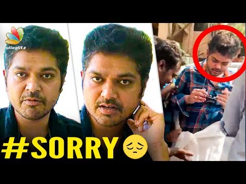 Shakthi Vasu Apologises for Drunken Driving | Hot Cinema News