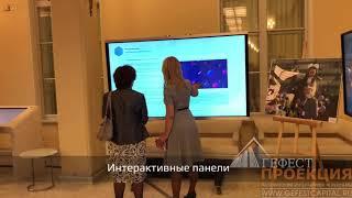 24 августа 2018 года в Президентской библиотеке им. Б.Ельцина