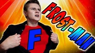 Я СУПЕР ГЕРОЙ - FrostMan