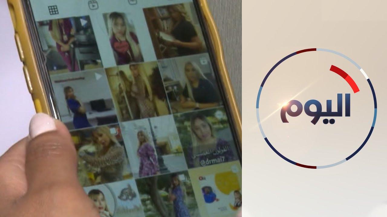 تحذيرات من تطبيقات تعديل الجسم على وسائل التواصل الاجتماعي  - نشر قبل 22 ساعة