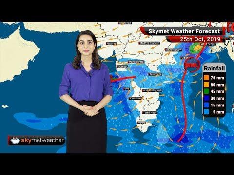 Weather Forecast Oct 25: Heavy rains over Karnataka and Kerala