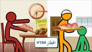 Ramazan Ayı Animasyonu (Ne Mübarek Ramazan !)