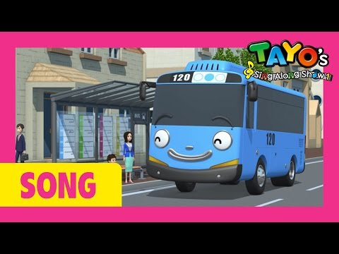 The Little Bus Is Leaving l Tayo's Sing Along Show 1 l Tayo the Little Bus