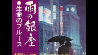 1967.11 作詞:木村伸 作曲:中川博之 編曲:井上忠也 ジャケットはWeb...