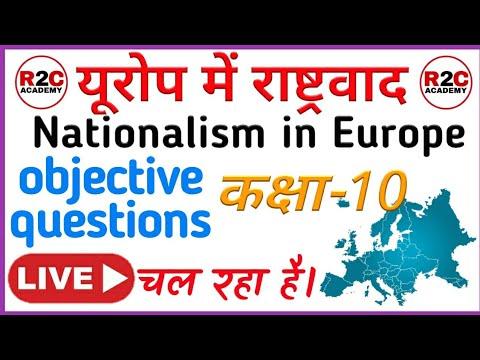 Class-10th यूरोप में राष्ट्रवाद (Nationalism In Europe) Objective Questions   Europe Mein Rashtrawad