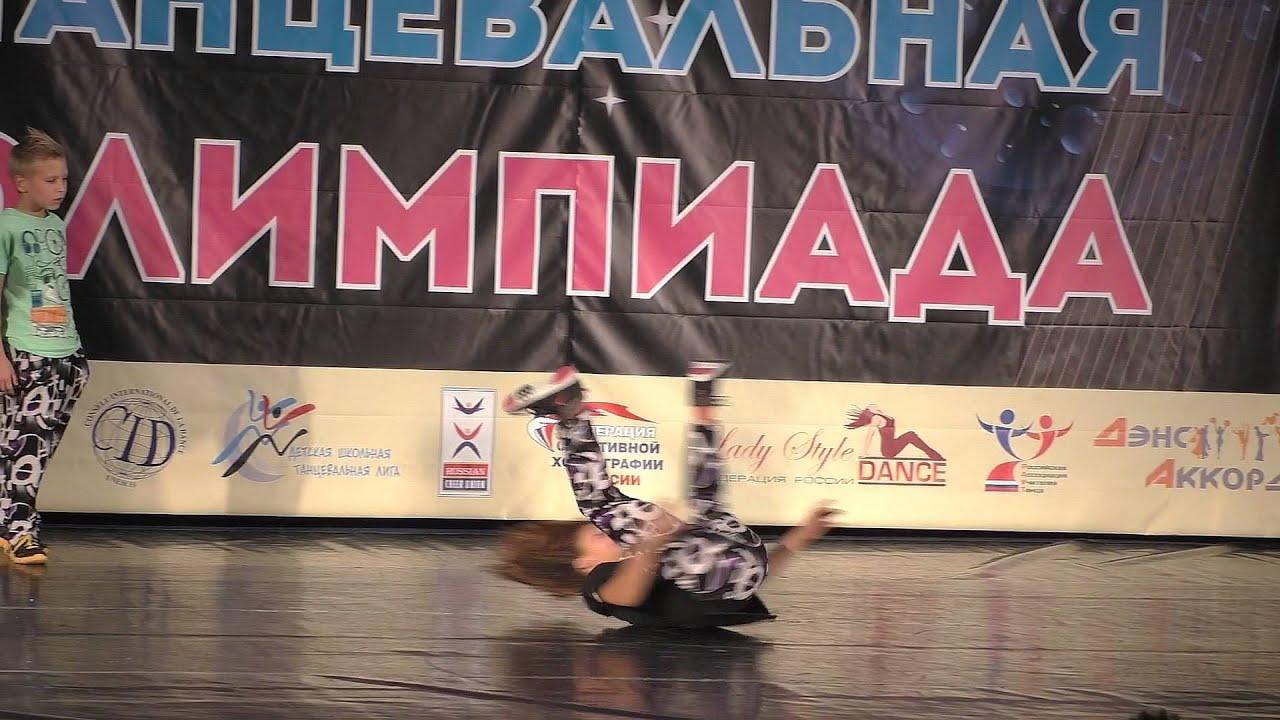 Российская Танцевальная Олимпиада 2015. Баттл в бибоинге