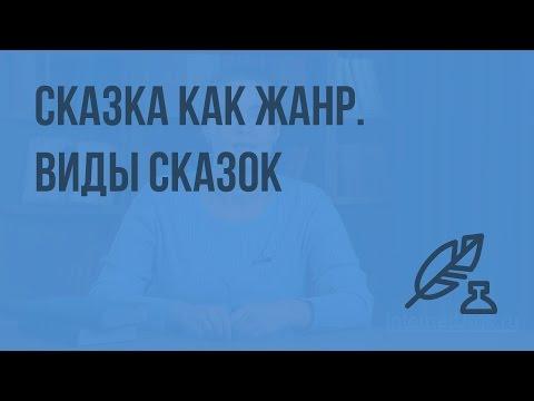 Лисичкин кинозал  Русские народные сказки   Петух и боярин