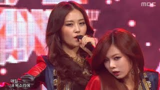 4Minute - Volume up, 포미닛 - 볼륨 업, Music Core 20120519