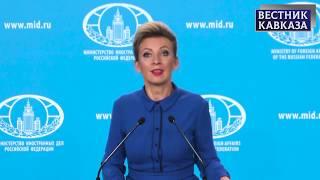 Мария Захарова отказала Константину Затулину в праве говорить в Карабахе от имени РФ