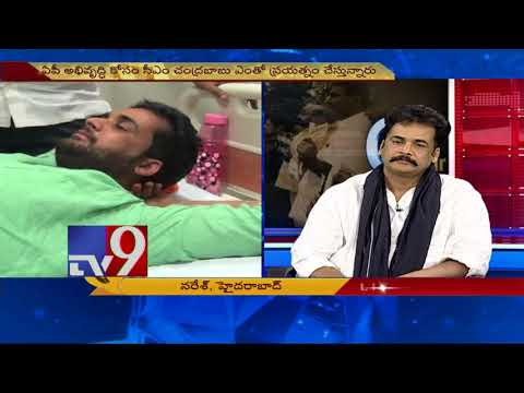 Question Hour : Hero Sivaji on future of AP special status agitation - TV9