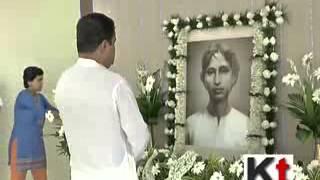 Khudiram Bose Death Anniversary at Nabanna