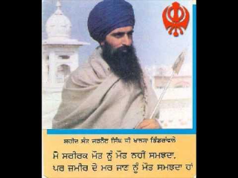 41.Questions.with.Sant.Jarnail.Singh.Ji.Bhindranwale